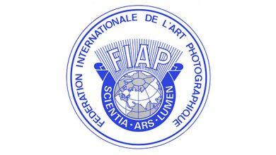Photo of КОНКУРС ЗА међународна FIAP звања