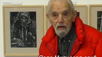 Photo of Бисери српске фотографије