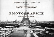 Photo of 180 година фотографије
