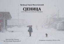 Photo of СЈЕНИЦА – отварање и фотографије