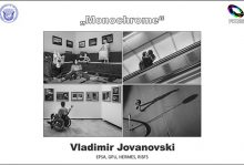 Photo of Vladimir Jovanovski: Monochrome
