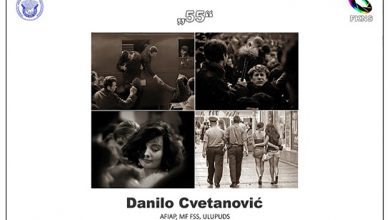 Photo of Danilo Cvetanović: 55