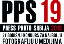 Photo of Press foto Srbija
