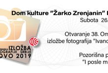 Photo of Omladinska izložba fotografije
