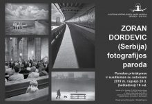 Photo of Zoran Dordevic: Fotografijos