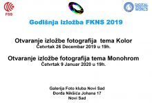 Photo of Godišnja izložba  FKNS 2019