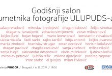 Photo of Godišnji salon umetnika fotografije ULUPUDS-a