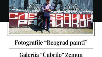 Photo of Tomislav Peternek: Beograd pamti