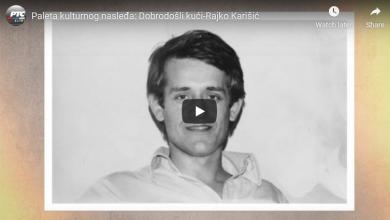 Photo of Рајко Каришић и Алекса Трбовић – ТВ емисије