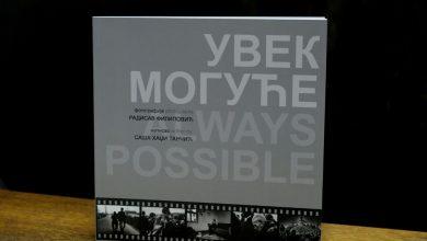 Photo of UVEK MOGUĆE Radisava Filipovića