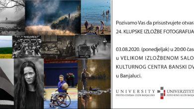 Photo of 24 Клупска изложба УФКК, Бања Лука