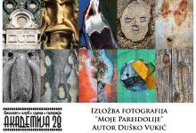 Photo of Duško Vukić: Moje pareidolije