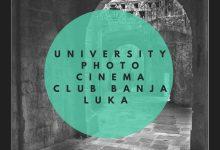 Photo of Univerzitetskog foto kino kluba Banja Luka u gradu Cluj-Napoca (Rumunija)