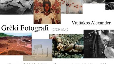 Photo of Predavanje – GRČKA FOTOGRAFIJA