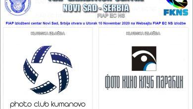 Photo of Foto-klub Kumanovo i Foto-klub Paraćin